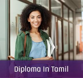 Dip_Tamil