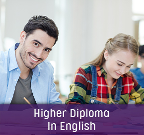 Higher_Dip_Eng