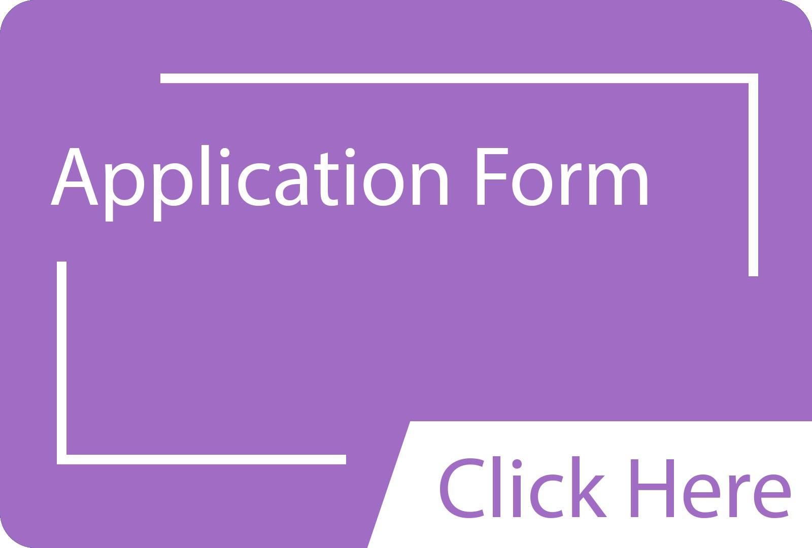 Application Form.siba.edu.lk